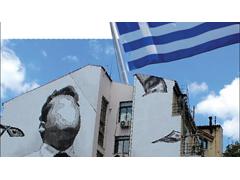 grecia240x180