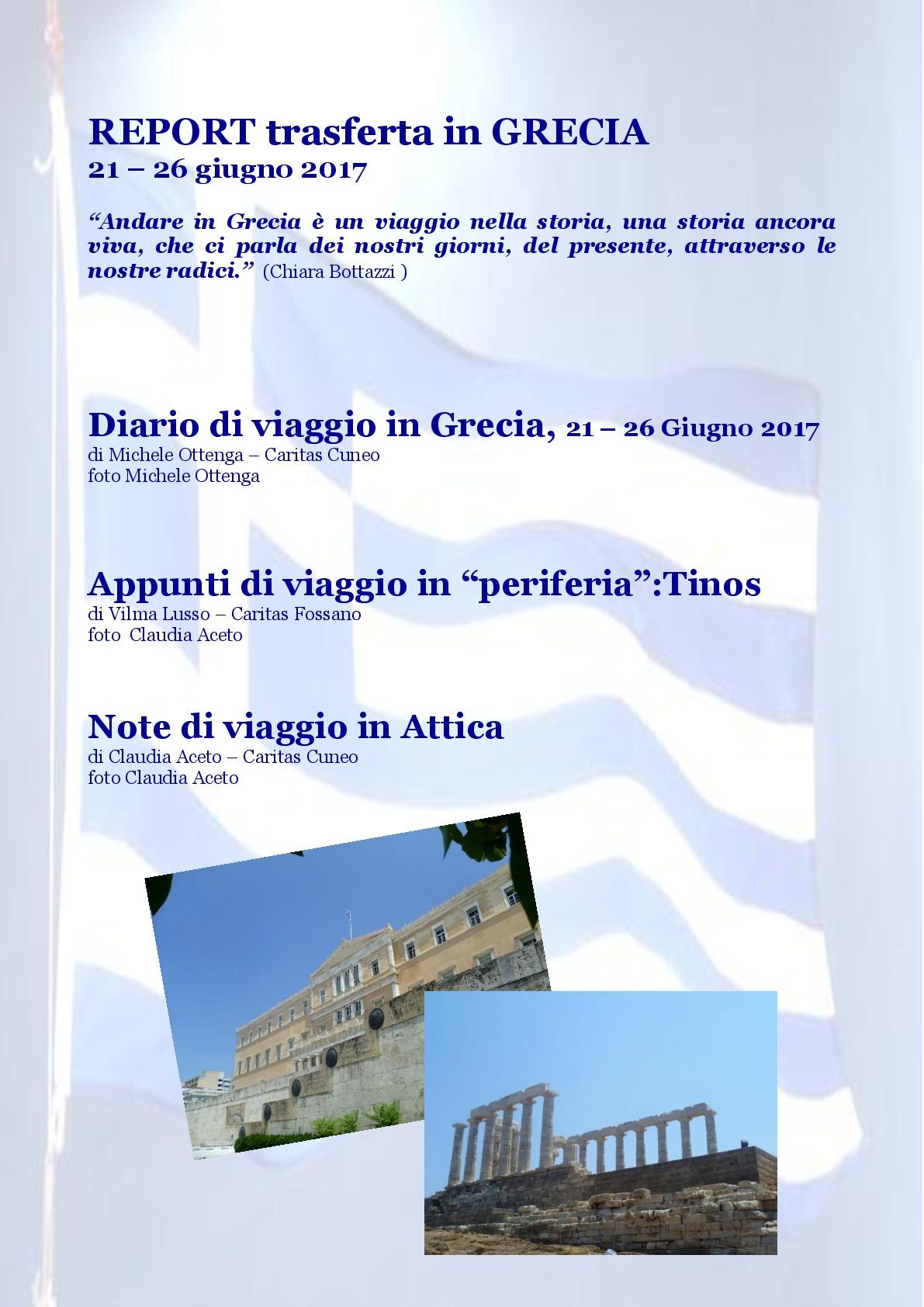 copertina report Grecia - Copia - Copia-001
